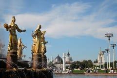 VDNKH公园建筑学在莫斯科 库存图片