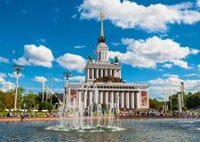 VDNKh是最大的展览会在莫斯科 库存图片