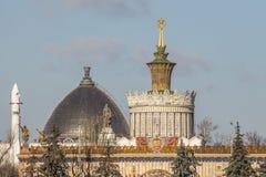 VDNKH,莫斯科 免版税图库摄影