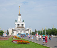 VDNKh. Central avenue. Stock Images