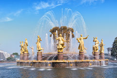 VDNKh, a fountain is Friendship of people Stock Image