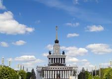 VDNKh, Moscovo, Rússia fotos de stock