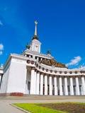 VDNKh, Moscovo, Rússia fotos de stock royalty free