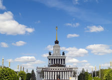 VDNKh, Moscow, Russia Stock Photos