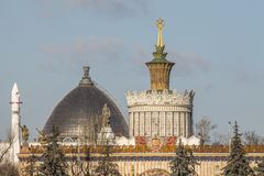 VDNKH Moskva Royaltyfri Fotografi