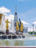 VDNkH park Moscow, Russia Royalty Free Stock Photos