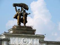 VDNKh park w Moskwa obrazy royalty free