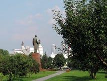 VDNKh park w Moskwa obraz royalty free