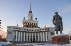 VDNKh utställning av ekonomiska prestationer (i USSR). Arkivbilder