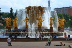 VDNX,莫斯科,俄罗斯 免版税库存图片