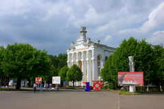 VDNX ,Moscow,Russia royalty free stock images