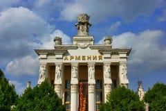 VDNX Moskva, Ryssland royaltyfri fotografi