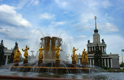 VDNX Moskva, Ryssland arkivbild