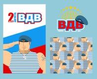 VDV天8月2日军事爱国假日在俄罗斯 Soldi 免版税图库摄影