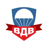 VDV emblem. Airborne Trooper logo. Russian army sign. Text trans. Lation : Airborne Troops Stock Image