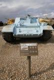 Veículo blindado de transporte de pessoal T-54 na exposição Fotografia de Stock Royalty Free