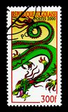 Ve el dragón de las FO, año del serie del dragón, circa 2000 Fotos de archivo