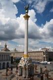Vea el panorama al cuadrado de la independencia de la plaza principal en Ucrania Imagen de archivo