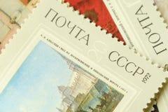 Vecchi bolli variopinti russi per la raccolta Immagini Stock