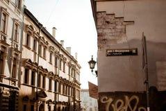Vecchi buildins della via Fotografie Stock