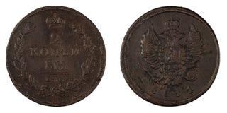 Vecchi kopecks russi 1811 della moneta 2 isolati Fotografia Stock Libera da Diritti