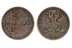 Vecchi kopeks imperiali della moneta cinque Immagini Stock