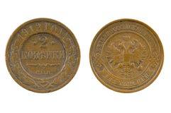 Vecchi kopeks imperiali russi della moneta due Fotografia Stock Libera da Diritti