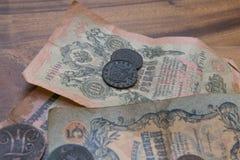 Vecchi monete e soldi La Russia imperiale Immagini Stock