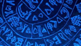 Vecchi segni antichi greci stock footage