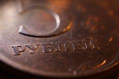 Vecchi soldi Fotografia Stock