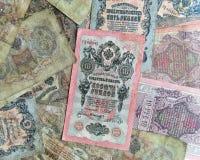 Vecchi soldi dell'impero russo Immagine Stock