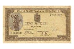 Vecchi soldi rumeni Fotografie Stock Libere da Diritti