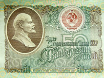 Vecchi soldi russi Fotografie Stock Libere da Diritti