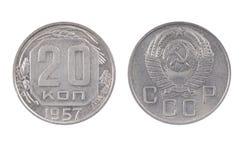 Vecchi soldi sovietici Moneta 1957 di 20 Kopeks Immagine Stock Libera da Diritti