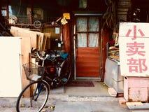 Vecchi vicoli a Pechino fotografia stock