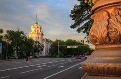 Vecchia Almaty Immagini Stock