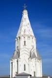 Vecchia architettura del parco di Kolomenskoye Chiesa di ascensione immagini stock