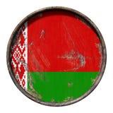 Vecchia bandiera della Bielorussia Immagini Stock Libere da Diritti