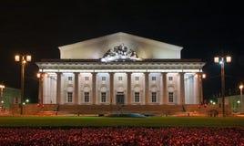 Vecchia borsa valori. St Petersburg, Russia Fotografia Stock Libera da Diritti