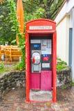 Vecchia cabina telefonica rossa Fotografie Stock