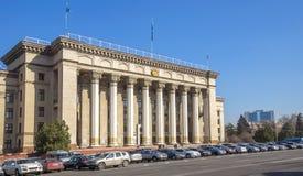 Vecchia Camera di governo a Almaty Immagine Stock