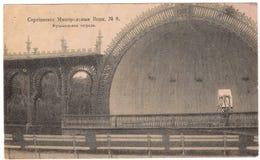 Vecchia cartolina fra 1905-1920 Acque minerali La Russia Immagini Stock Libere da Diritti