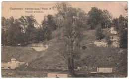 Vecchia cartolina fra 1905-1920 Acque minerali La Russia Immagini Stock
