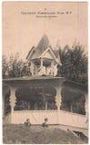 Vecchia cartolina fra 1905-1920 Acque minerali La Russia Fotografia Stock