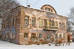 Vecchia casa del mattone Fotografie Stock