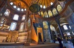 Vecchia chiesa bizantino a Costantinopoli Hagia Sophia immagini stock libere da diritti