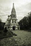 Vecchia chiesa cristiana in Bulgaria Fotografia Stock