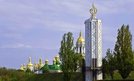 Vecchia chiesa a Kiev Fotografia Stock
