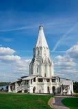 Vecchia chiesa ortodossa Immagini Stock Libere da Diritti