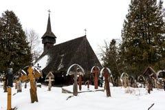 Vecchia chiesa rumena Fotografia Stock Libera da Diritti